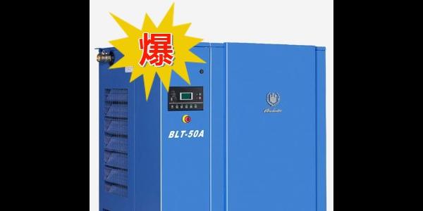如何为企业选择一台性价比高的空压机?