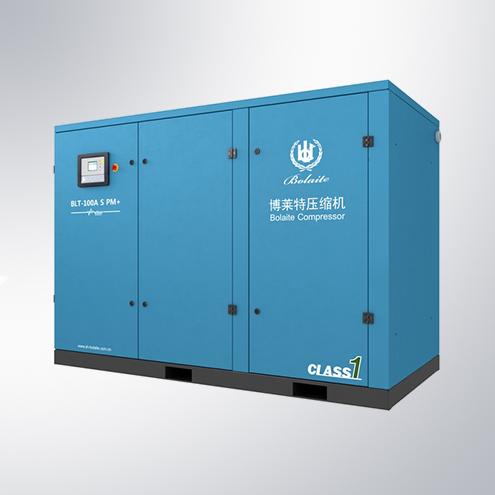 超高效油冷永磁变频空压机