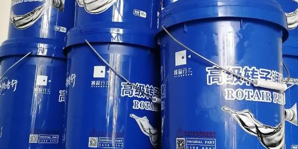 螺杆空压机油