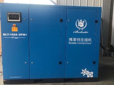 油冷永磁变频空压机