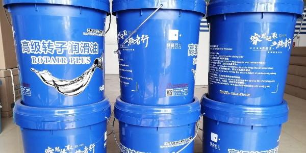 浅析影响空压机润滑油质量的因素有哪些?