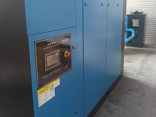 又一台优耐特斯空压机正式安装完成,投入生产!
