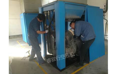青岛空压机维修厂家哪家好?