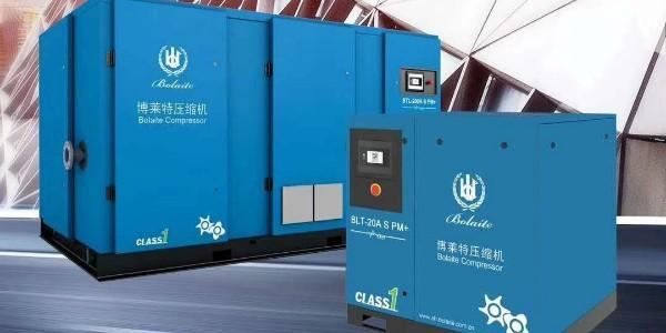 超高效油冷永磁变频空压机,让节能更上一层楼