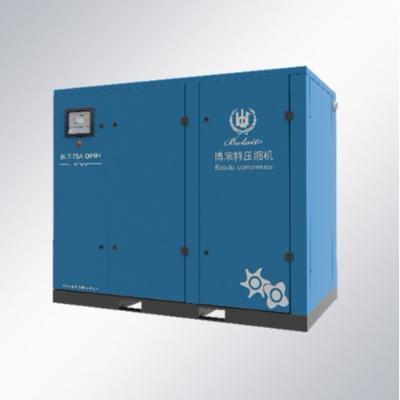 博莱特油冷永磁变频空压机