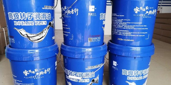 螺杆空压机油的使用及注意事项